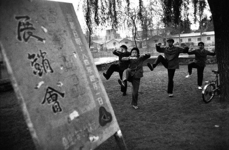 Postdata V.Llosa. Guy Le Querrec. China 1985. Ciudad Prohibida, palacio imperial